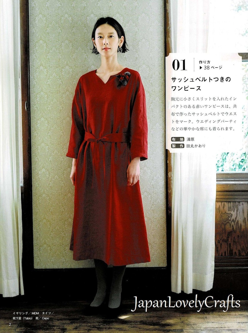 2c97a47044 Casual Simple Dress Patterns Japanese sewing pattern book for   Etsy