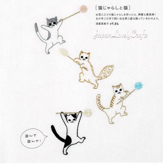Kawaii Chat Broderie Motifs Dessins De Broderie Japonaise A La Main