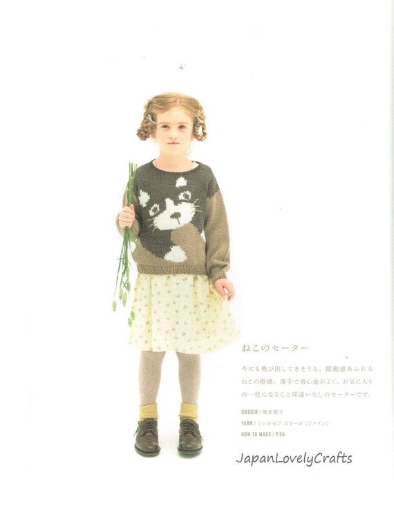 Kawaii Animal Kids Knit Japanese Knitting Pattern Book For Etsy
