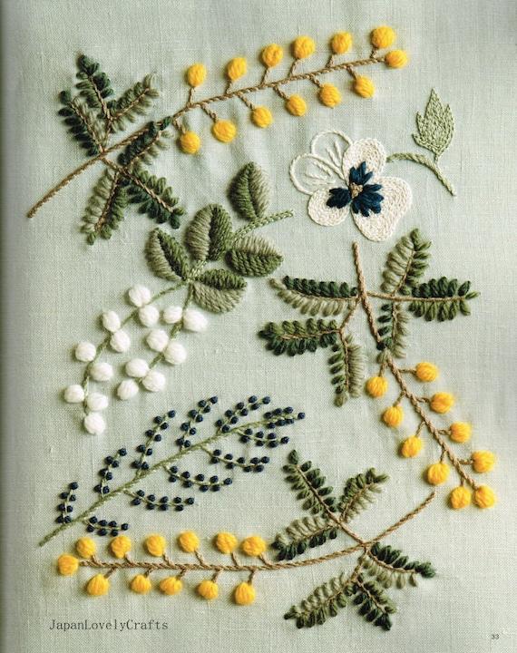 Wool Stitch Yumiko Higuchi Japanese Craft Book Natural Etsy