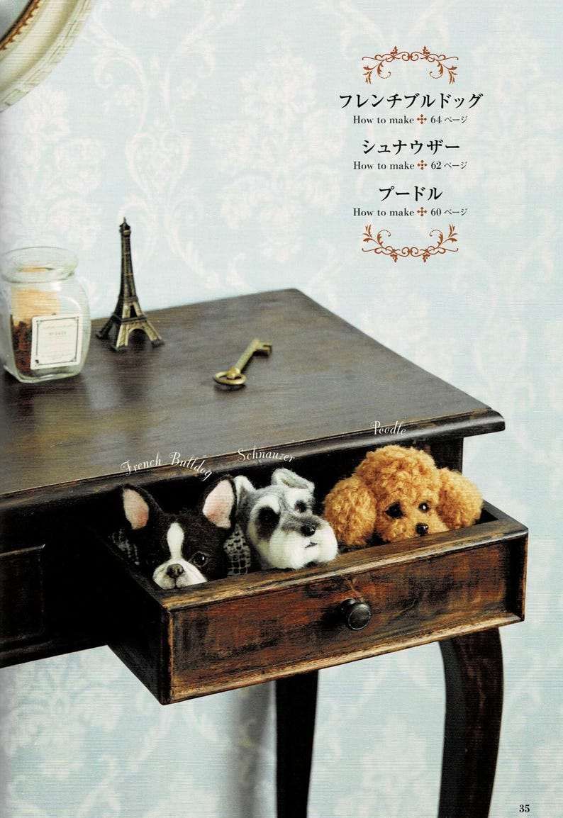 Japanese Needle Felting Pattern Book, Realistic Wool Felt Cat & Dog  Pattern, Kawaii Animal Shaped Felting Doll, Easy Felting Tutorial, B1965
