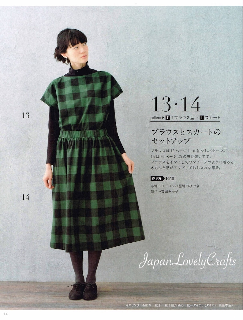 514a4260e0 Simple & Comfortable Clothing Japanese Sewing Pattern Book   Etsy