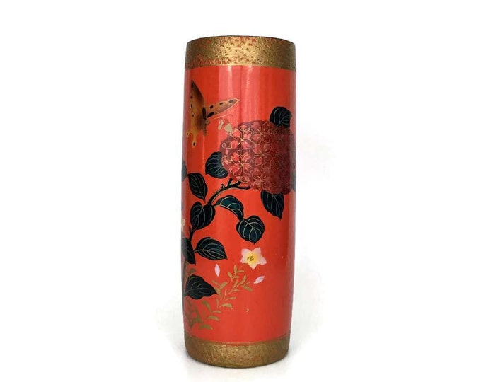 Vintage Chinoiserie Orange and Gold Vase
