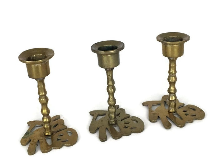 Vintage Set of 3 Brass Asian Candlesticks