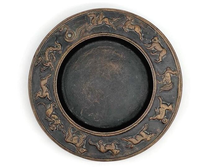 Vintage Zodiac - Zodiac Decor - Zodiac Dish - Metal Zodiac - Zodiac Catchall - Astrology Decor - Zodiac Gift