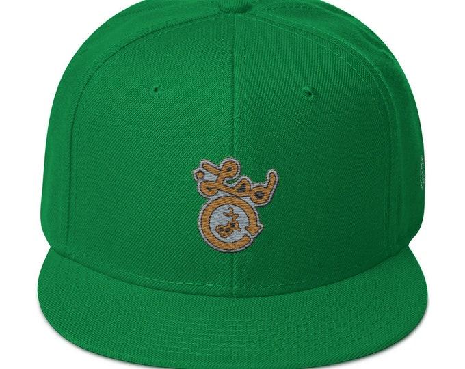 Snapback Flat-Brim Hat - LSD
