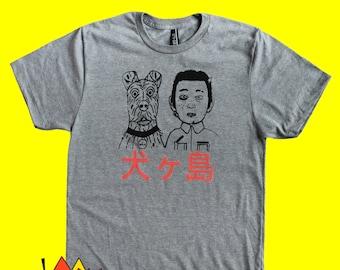 Isle of Dogs Shirt, Spots T-Shirt, Gift for dad, Wes Anderson tshirt, Wes Anderson, wes anderson t shirt, mens shirt, Atari Lives
