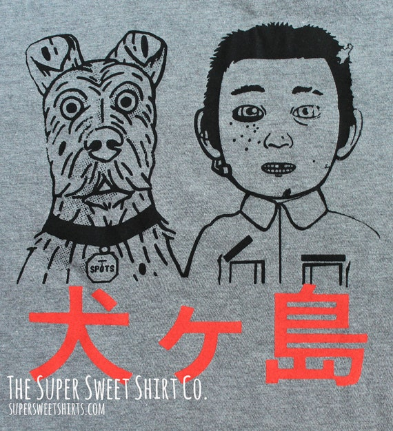 Isle Of Dogs Shirt Spots T Shirt Gift For Dad Wes Anderson Etsy