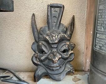 Vintage Carved Wood Smiling Deity Mask Wall Hanging (No Hanging Mechanism), Dark Stained, Folk Art