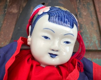 Vintage Asian Porcelain Head Doll with Cloth Body Clothing, Chinese Ceremonial Japanese Ragdoll