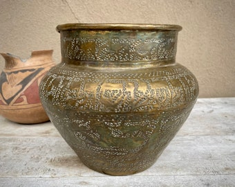 Vintage Middle Eastern Hand Etched Brass Cache Pot Jardiniere, Persian Revival Mamluk Bowl