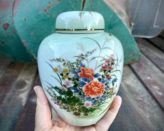 Toyo Japan Small Porcelain Lidded Jar Urn Flowers Pheasant Design, Ceramic Ginger Jar Chinoiserie