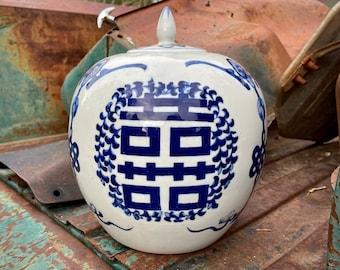 Large Vintage Double Happiness Blue White Porcelain Ginger Jar, Lidded Urn, Chinoiserie Decor