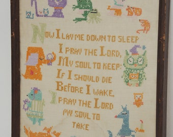 "Vintage ""Now I Lay Me Down to Sleep"" Cross Stitch FRAMED Large Sampler Prayer Animals"