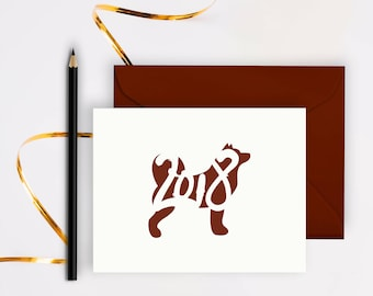 year of the dog 2018 cards chinese new year chinese zodiac new years card chinese new years 2018 greeting card printable folded card