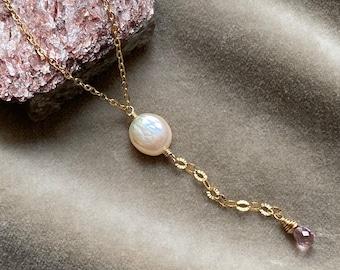 Pearl and Pink Quartz Lariat Necklace, Pearl Lariat Necklace, Quartz Jewelry, Gold Filled Y Necklace, Minimalist Jewelry
