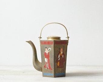 Vintage Brass Teapot from Taiwan, 40 oz Teapot