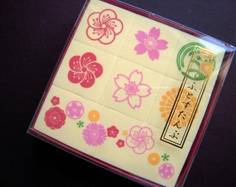 Discontinued-Traditional Japanese Style Foam Rubber Stamp- Sakura (Cherry Blossom) Set of 7 for card, tag invitation making