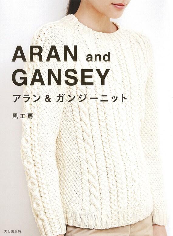 ARAN y GANSEY por Kazekobo libro de arte japonés libro de | Etsy