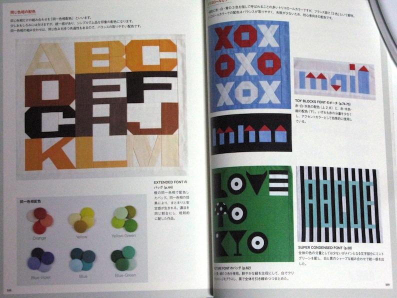 MOJI Patchwork Alphabet Pattern Book Japanese craft book, Japanese sewing book