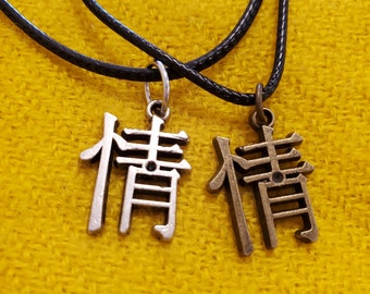 """Kanji Necklace """"Emotion"""" in Japanese Bronze or Silver"""