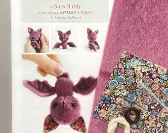 Bat Sewing Kit