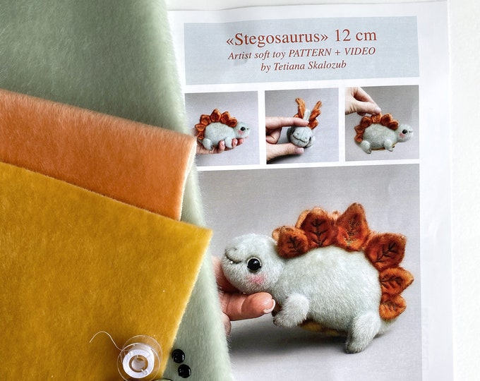 Stegosaurus - Sewing KIT, sew your own toy, Video tutorial DIY stuffed toy pattern,