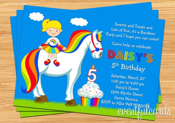 Rainbow Brite Inspired Birthday Party Invitation