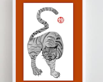 Tiger, Year of the tiger for Chinese Lunar New Year Zodiac, zenbrush original sumi ink painting, japan zen decor, tiger, taoist, enso