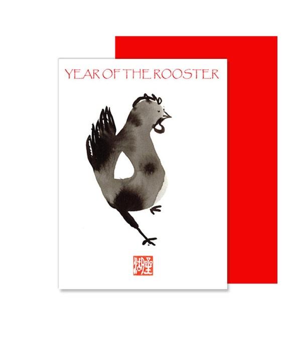 Jahr der Hahn chinesischen Neujahrskarte individuelle | Etsy