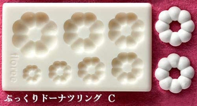One miniature Japanese pon de ring doughnut mould / mold  Floree Miniature  Food Molds  7 sizes of doughnuts in one mold