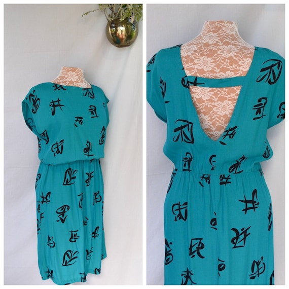 Turquois Backless Slinky Sexy Pencil Dress - Silky Semi Sheer 100% Viscose - Vintage Cue Designs Australia 10