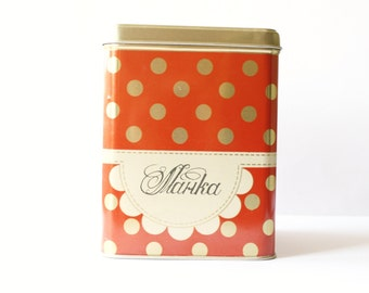 RESERVED Vintage tin box for food storage