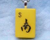 Mahjong Tile Pendant Necklace S South Wind Original 1940 s Bakelite Mahjongg Tile 24 Inch Ball Chain Necklace