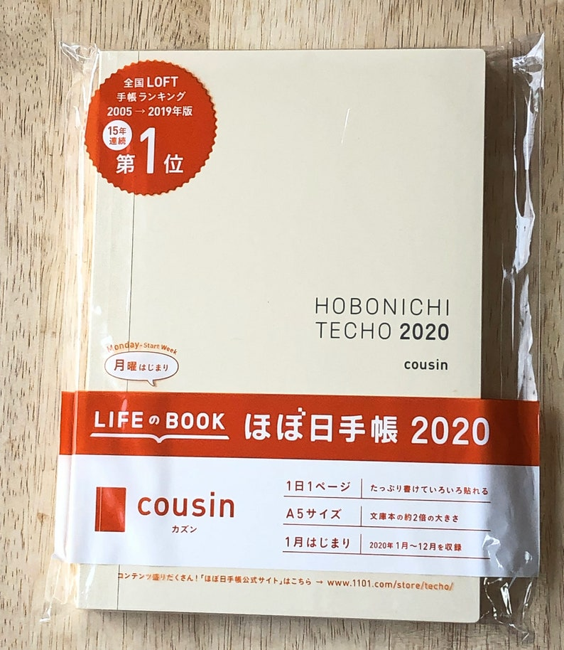 Hobonichi cousin A5 planner techo 2020 January to December