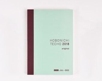 Hobonichi techo avec Original July - Dec 2018 planner A6 size New