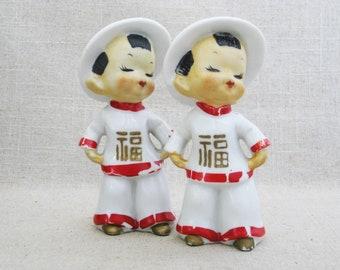 Vintage Asian Boy Figurine, Ceramic Male Figures, Pair, Japan