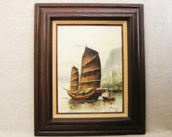 Vintage Boat Painting, Ocean Landscape, Framed Original Fine Art, Mid-Century Art