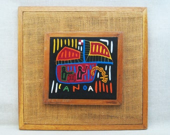 Vintage Mola, Latin American Folk Art, Framed Wall Decor, Reverse Applique, Textile Fiber Arts, South American