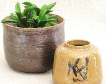 Planter / Vintage Studio Ceramics / Cache Pot / Small Planter / Ceramic Vase / Studio Ceramics Vase / Asian Style Ceramics - Ranch Cabin