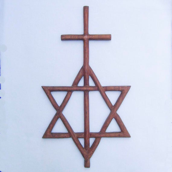 Messianic Star And Cross Jewish Christian Families Star Of Etsy