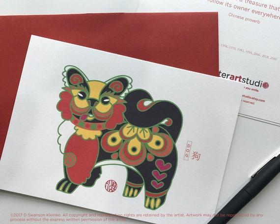 Hund Chinesisches Neujahr Karte A-6 Blau oder rot   Etsy