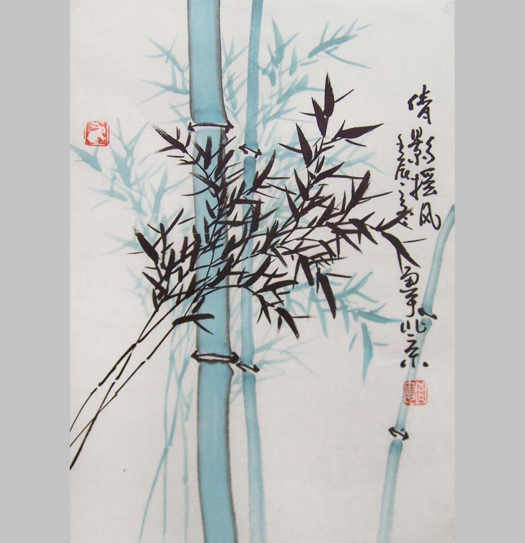 Orental Kunst Original Chinesische Bambus Malen Tinte Etsy