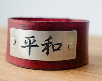 1 1/4 inch cuffs