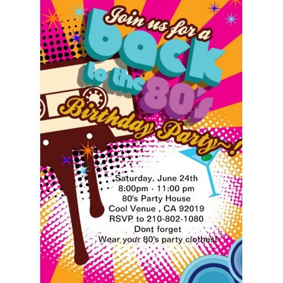 80s 70s party invitations retro invitations 80s theme birthday