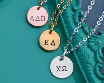 Dainty Sorority Necklace • Sorority Sister Gift • Lil Sis Necklace Big Sis Necklace • Alpha Chi Omega Xi • Kappa Delta Greek Letter Jewelry