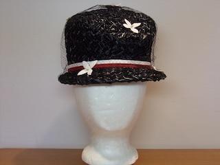 Vintage 1960's  Black Raffia Hat