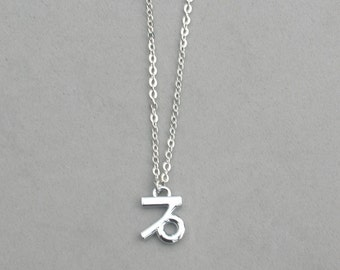 Zodiac Capricorn Necklace