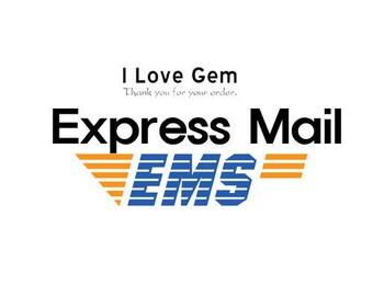 Express Mail Service (EMS)