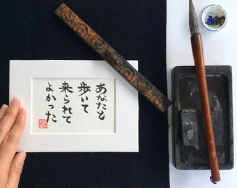 """Thank you for being in My Life/ Japanese Calligraphy / 5"""" x 7"""""""